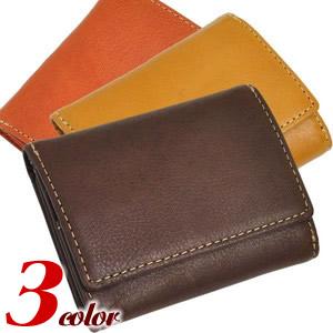 【ベジタブルレザー】背面小銭入れ付コンパクト三つ折り財布 全3色