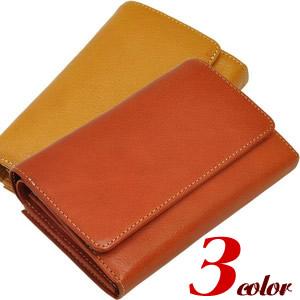 【ベジタブルレザー】スマートフォンポケット付き二つ折り財布 全3色