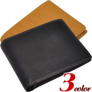【ベジタブルレザー】ファスナー付き小銭入れ二つ折り財布 全3色