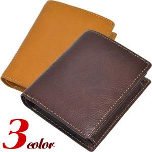 【ベジタブルレザー】ボックス型小銭入れ付二つ折り財布 全3色