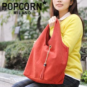 POPCORN(ポップコーン)のレザー2ハンドルポケット付きトート(全2色)。