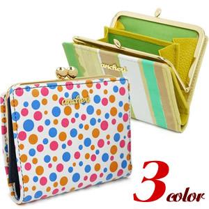 【ベジタブルレザー】がま口 二つ折り財布 全3色