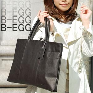 【B-EGG(ビーエッグ)】斜めがけ可能2WAYトート