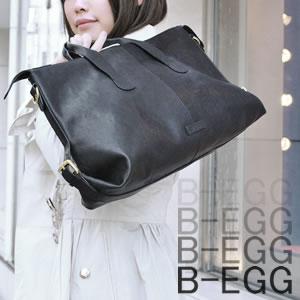 B-EGG B4対応 ボストンバッグ