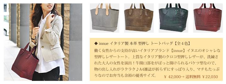 秋の新作バッグ
