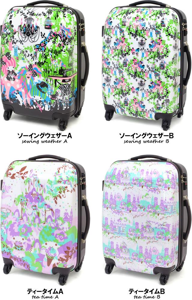 【KayoHoraguchi(カヨホラグチ)】キキララコラボ TSAロック対応トラベルハードキャリーケース