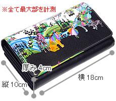 Kayo Horaguchi 財布