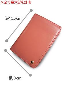 イタリア長財布