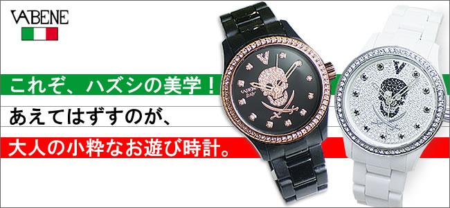 VABENE腕時計