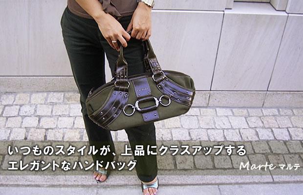 cromia(クロミア)ハンドバッグ