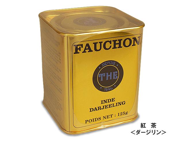 FAUCHON(フォション)紅茶