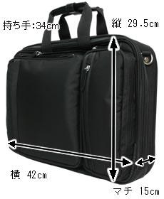 メンズ・ビジネスバッグ