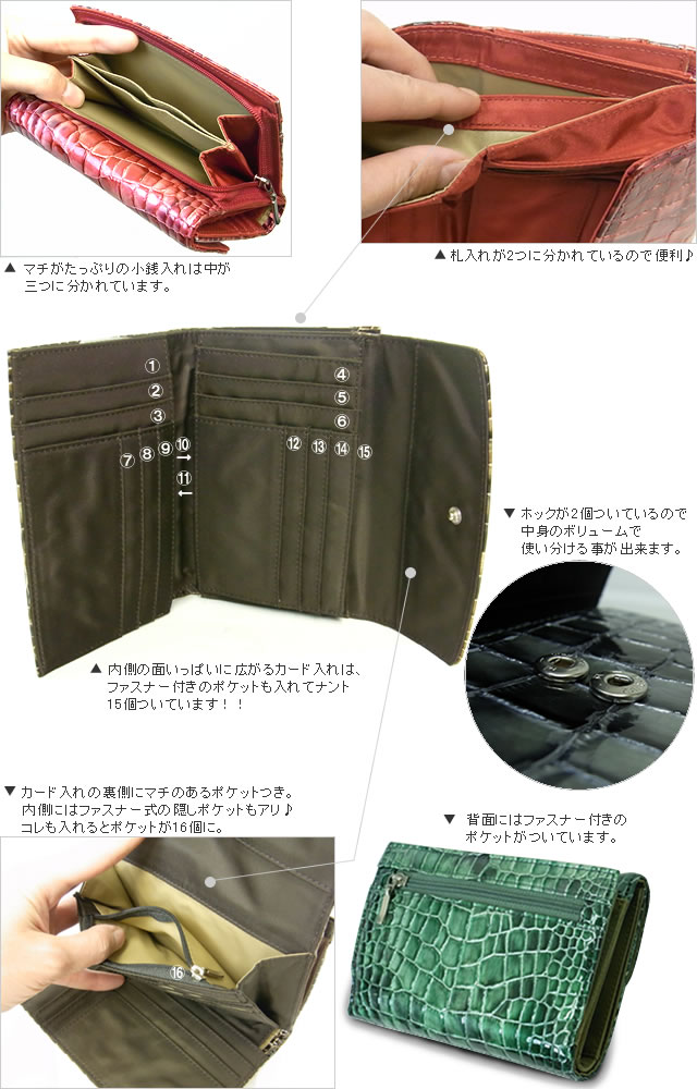 LIMONTA(リモンタ)財布