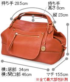 rabeanco フロントポケットレザーバッグ