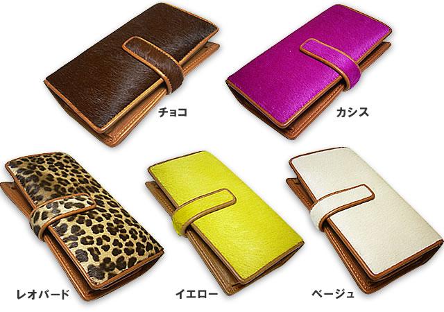 イタリア製abipハラコ長財布
