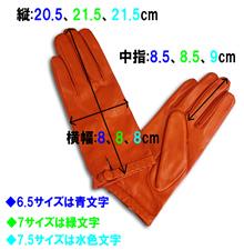 革手袋・レザーグローブ