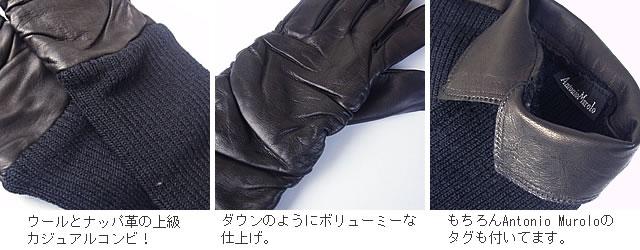 ロンググローブ手袋