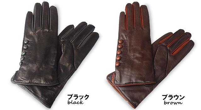 革手袋・グローブ