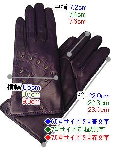 レザーグローブ・革手袋