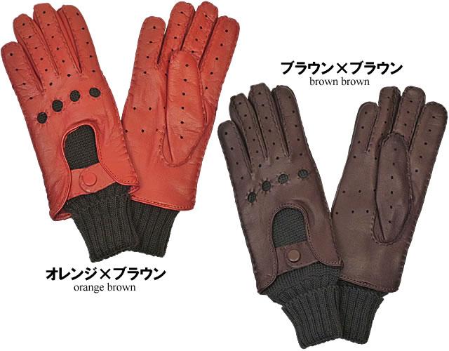 革手袋・ドライビンググローブ