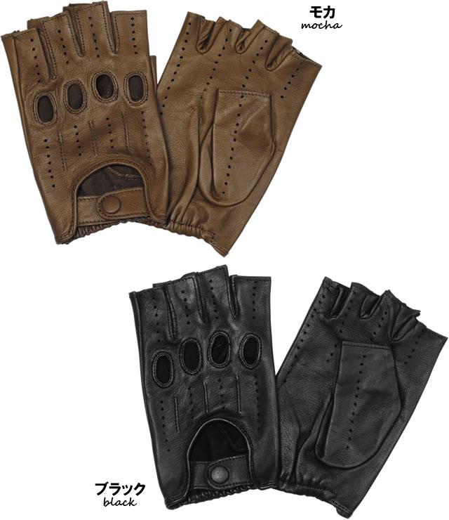 メンズドライビンググローブ革手袋