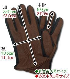 紳士用革手袋・メンズグローブ