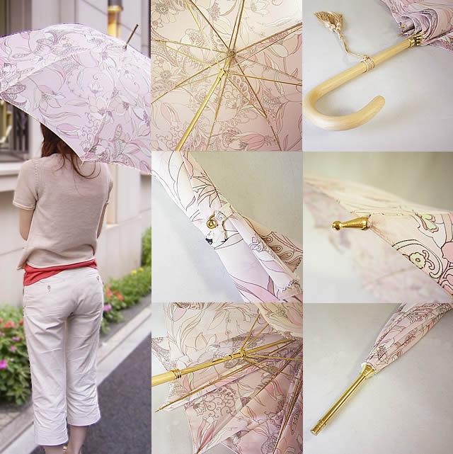 日傘・長傘