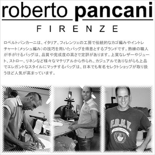 ロベルトパンカーニ(roberto pancani)ブランドについて