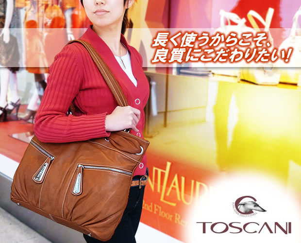 TOSCANI(トスカーニ)バッグ