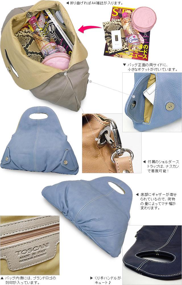 本革 ハンドバッグ