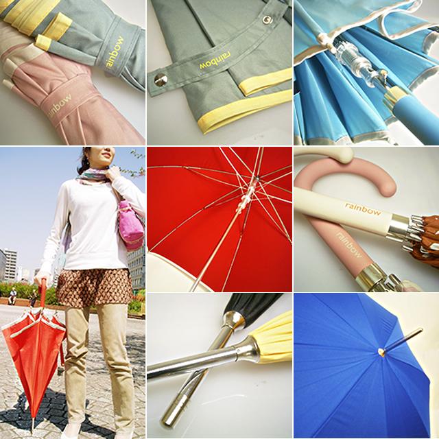 ワンタッチ・傘