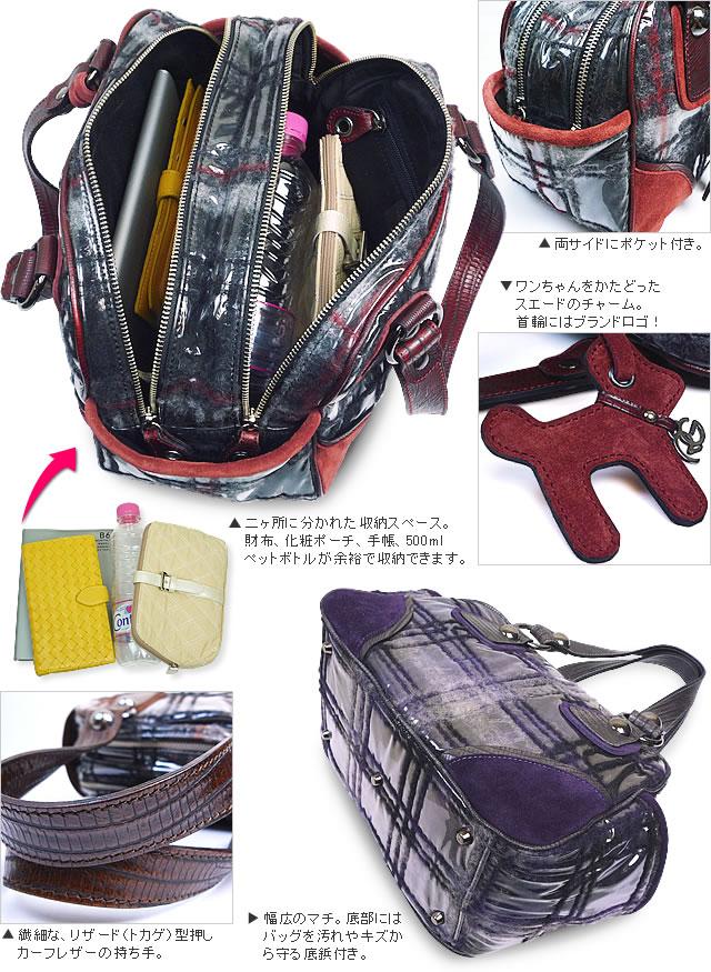 シンセティックコーティングバッグ