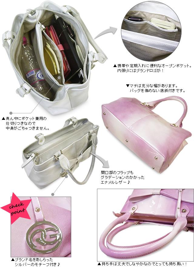 グラデーションバッグ