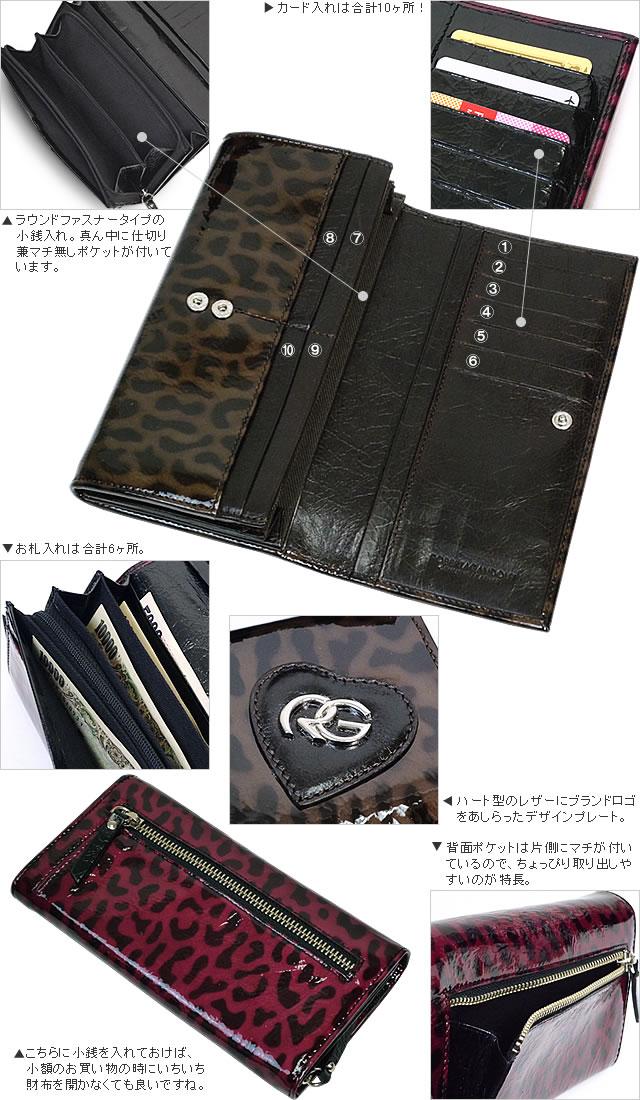 エナメル長財布
