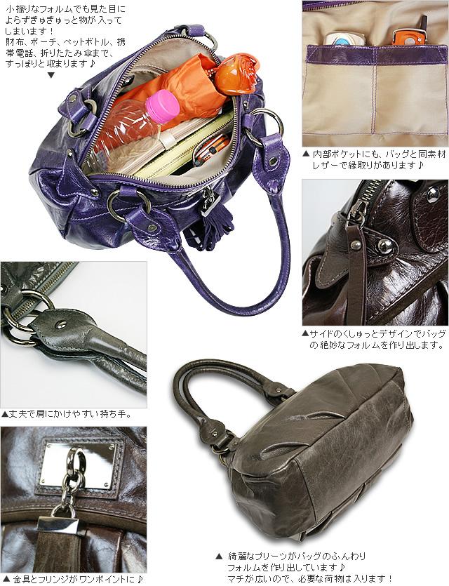 イタリア製ハンドバッグ