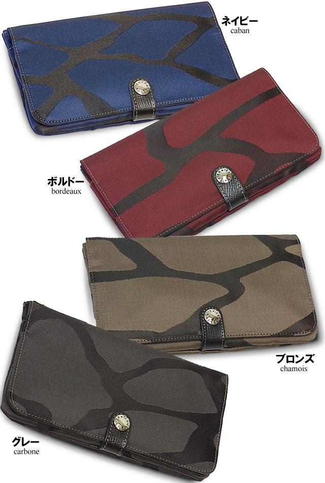 トラベルポーチ財布