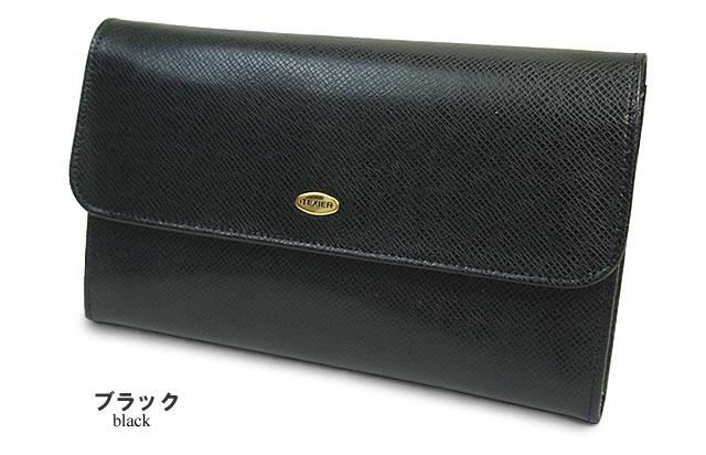大きい財布