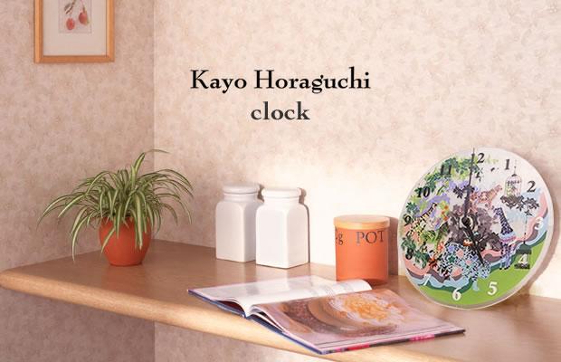 置き時計・壁掛け時計