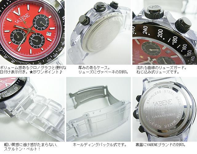 VABENE(ヴァベーネ) レッド×ブラック腕時計