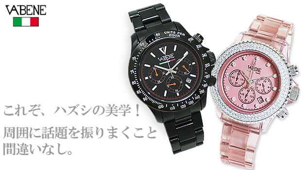 VABENE ロレックス・デイトナ・腕時計