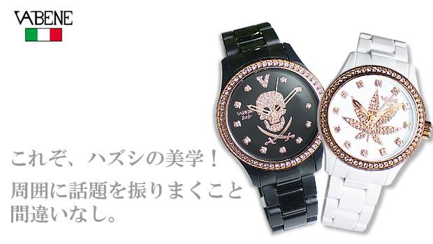 VABENE(ヴァベーネ) スカル腕時計