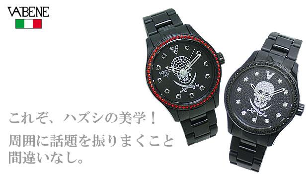 ヴァベーネ スカル腕時計