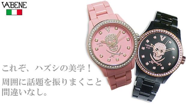 VA BENE 腕時計