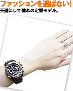 VABENE(ヴァベーネ) 腕時計