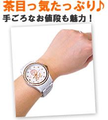 VABENE スカル腕時計