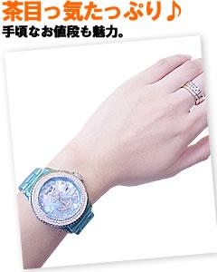 VABENE 腕時計