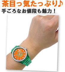 VABENE(ヴァベーネ)腕時計